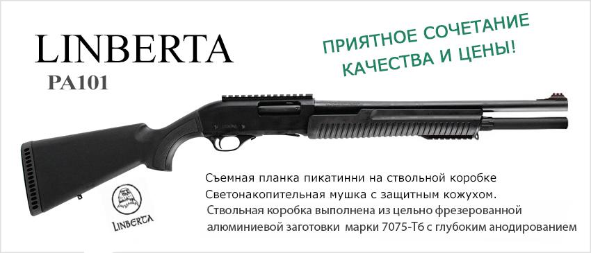 d7a6c7f31762 Все для охоты и активного отдыха - оружейный магазин Safari в Днепре  (Украина) | Оружейный магазин Сафари