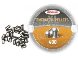 Пневматические пулиЛюман Energetic pellets 0,82 г. k .177 400 шт купить