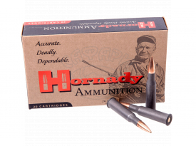 Патрон Hornady 7,62x54R 11,27 гр BTHP STL OBS купить