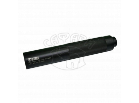 Глушитель Steel Gen II для к .308 M15 x 1 купить